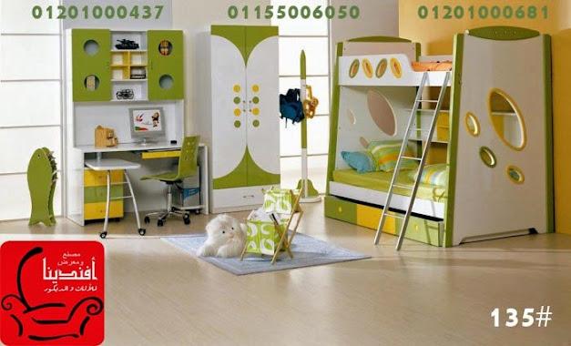 احدث غرف نوم اطفال مودرن 2014 بدورين, من معرض افندينا KYZ6QdU_htIsFt6JtiSq