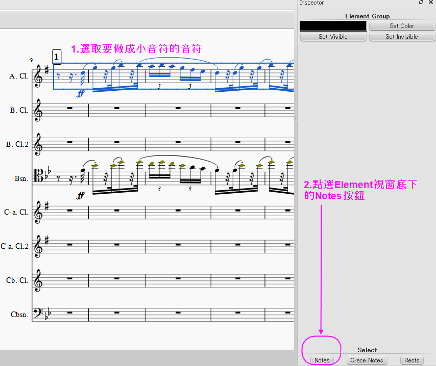 MuseScore_Tutorial045.PNG