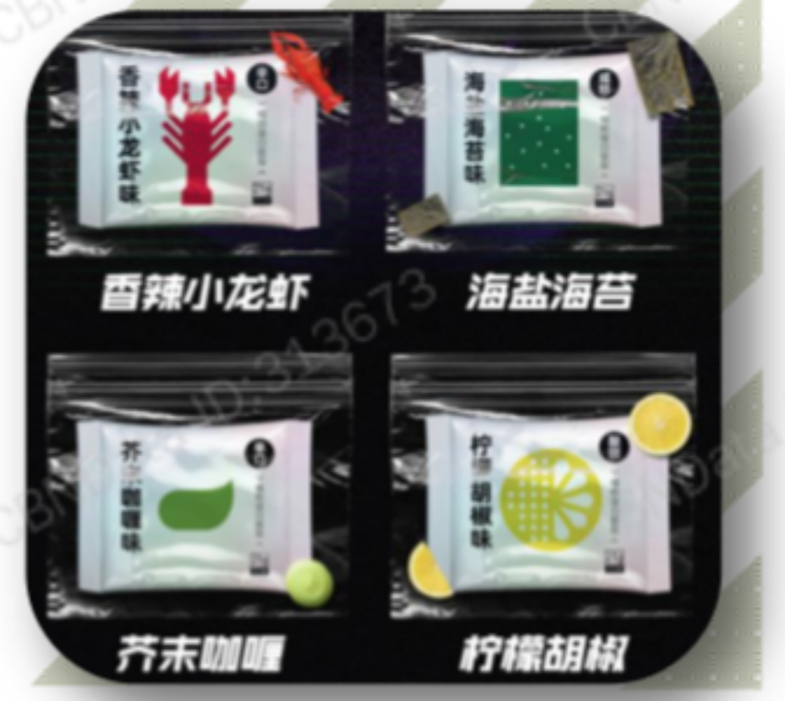 Plant-based meat snacks from Chinese alternative protein brand 膳客传奇 (Diners Legend)