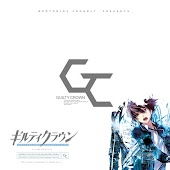 Guilty Crown (The Void) (E-dub)