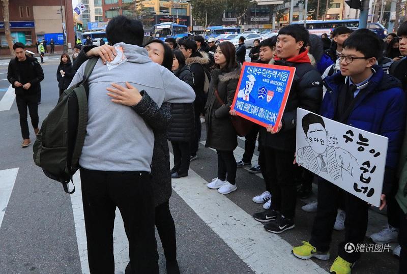 Kết quả hình ảnh cho Thi đại học ở Hàn Quốc