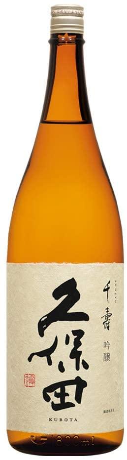 Kubota Sake