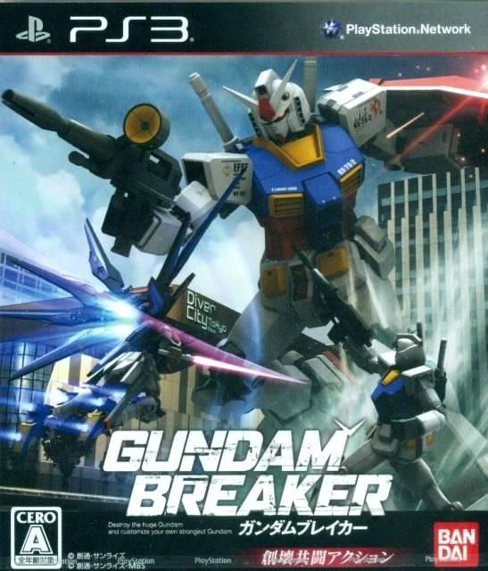 Gundam Breaker.jpg