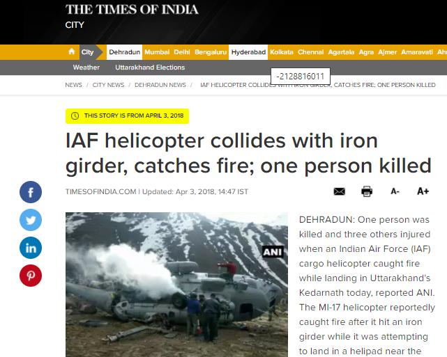 IAF crash.png