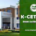 K-CET Engineering 2018 - Exam Dates Released! blog image