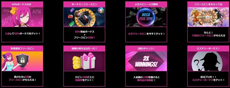 LuckyNiki online casino bonus