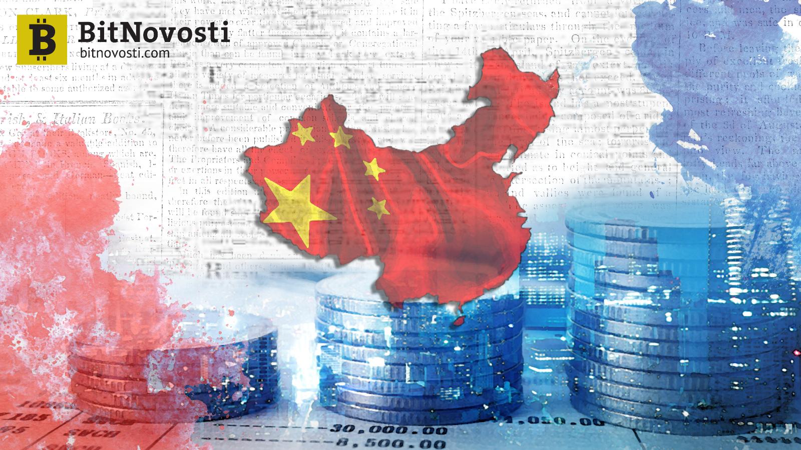 Министр финансов Китая считает, что блокчейн поменял общество