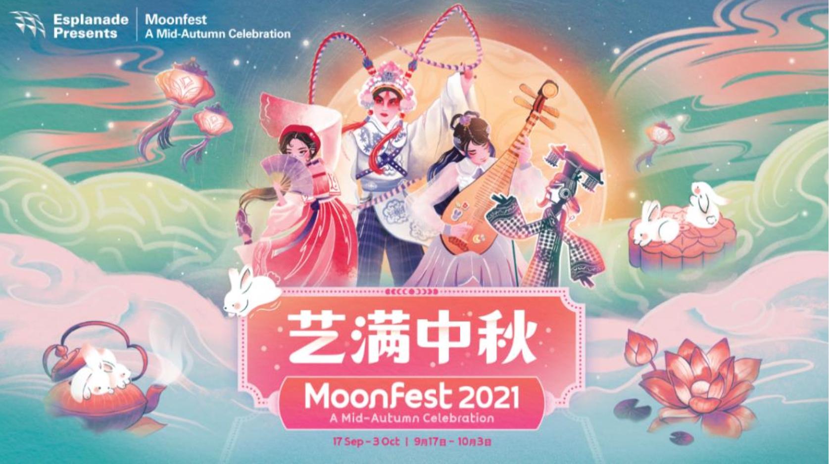 moonfest esplanade singapore