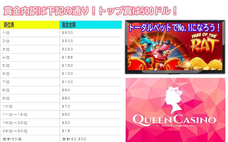 queen casino luckyniki