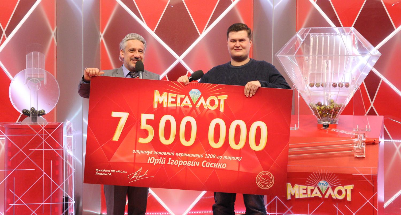 megalot-winner.jpg