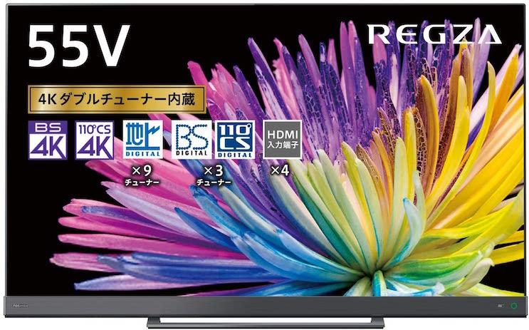 東芝 55V型 液晶テレビ レグザ