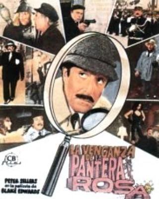 La venganza de la Pantera Rosa (1978, Blake Edwards)