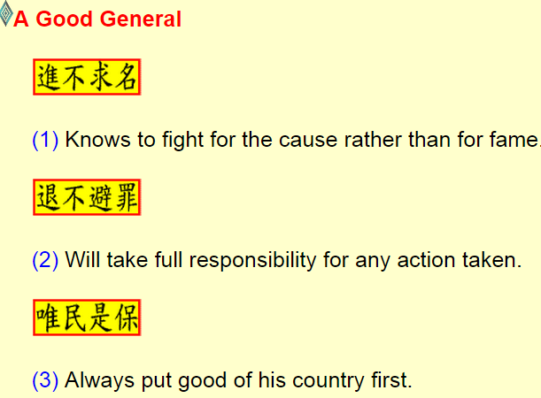 Education   Sun Tzu  The art of War    Ch. 9 to 13.png