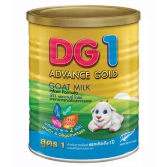 1. DG นมแพะ ดีจี1 แอดวานซ์ โกลด์