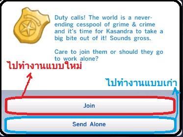 http://www.thaithesims4.com/uppic/00166905.jpg