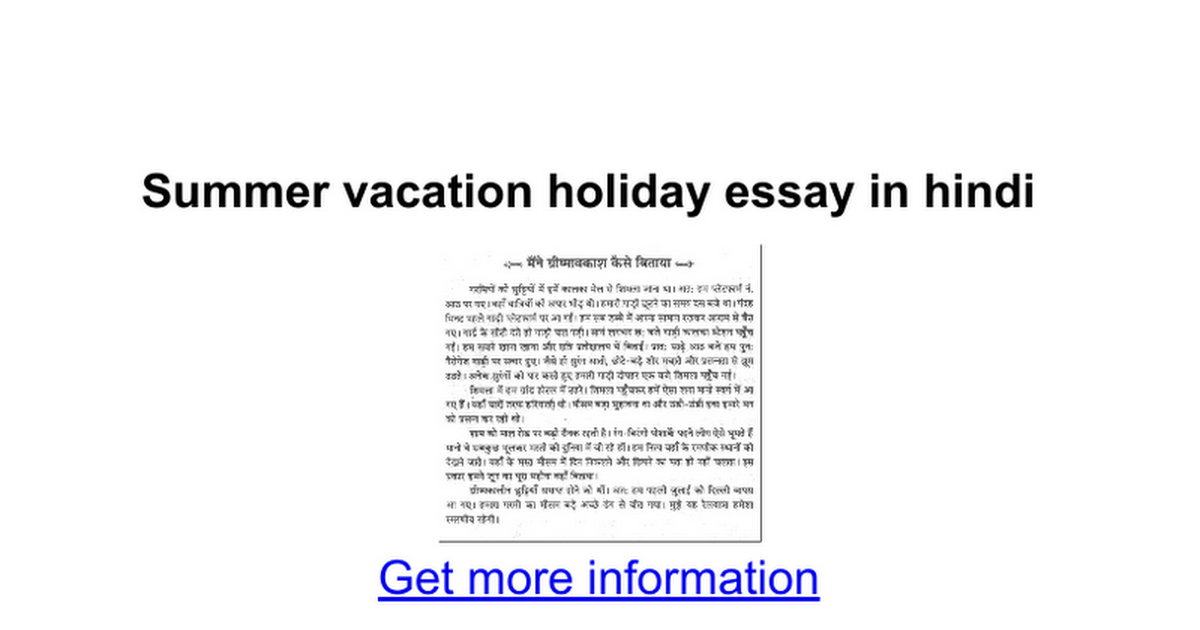 summer vacation holiday essay in hindi google docs