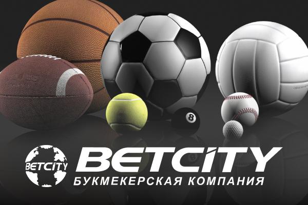 бк betcity