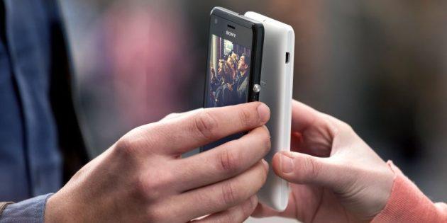 NFC в смартфоне: Обмен данными с другими устройствами