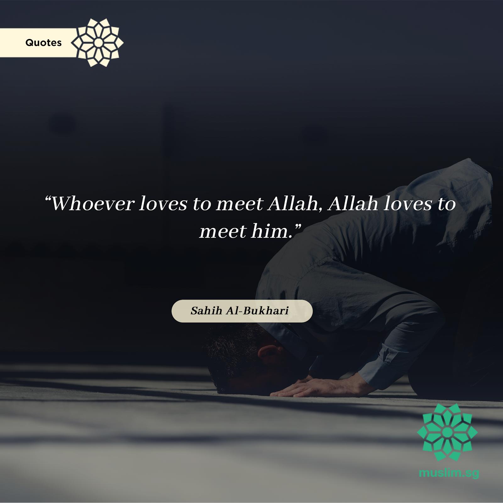 MuslimSG  11 Beautiful Islamic Quotes On Love