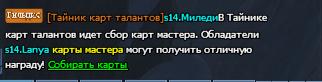 L_xtVCtCnTsE8sqs8OOFn7ow-XBbPOXtRD5riEgi