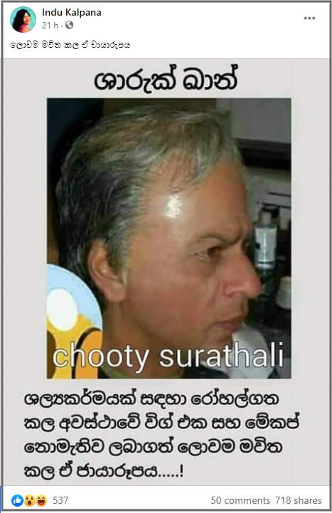 C:\Users\Prabuddha Athukorala\AppData\Local\Microsoft\Windows\INetCache\Content.Word\screenshot-www.facebook.com-2020.11.07-14_33_57.png