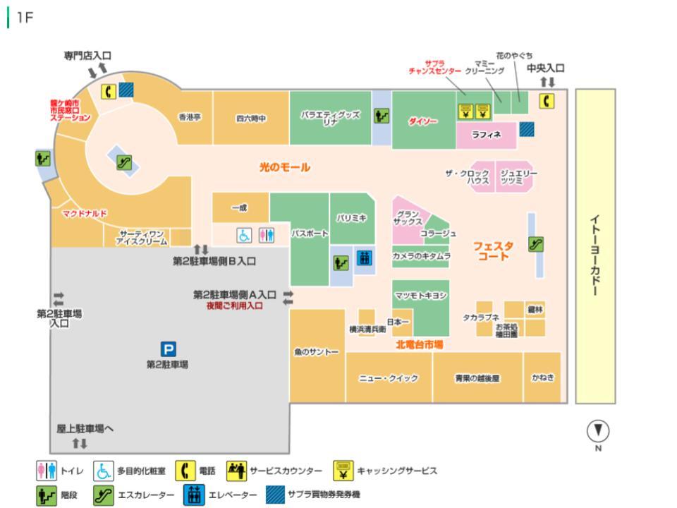 B026.【ショッピングセンター サプラ】1Fフロアガイド170525版.jpg