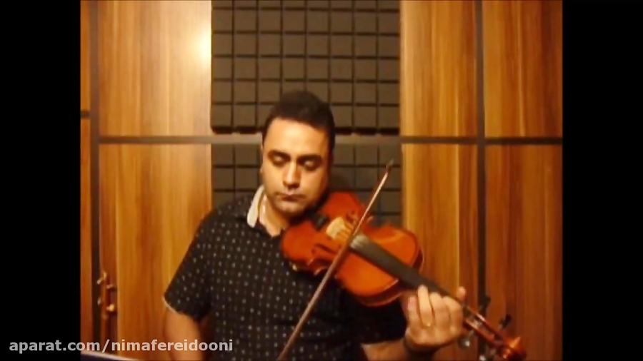 فیلمهای ردیف اول ابوالحسن صبا ایمان ملکی ویولن