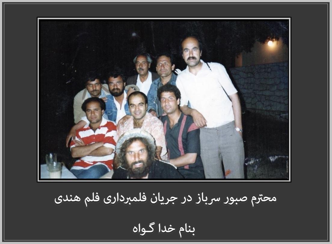 C:\Users\Masoud_2\Desktop\عکسهای صبور سرباز\sabur-7.jpg