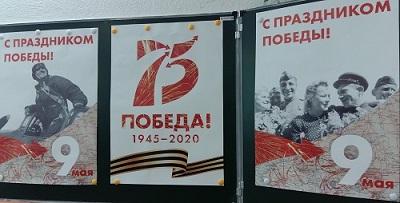 http://www.imc72.ru/content/28022020/20.jpg