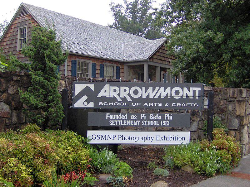 File:Arrowmont-parkway-entrance-tn1.jpg