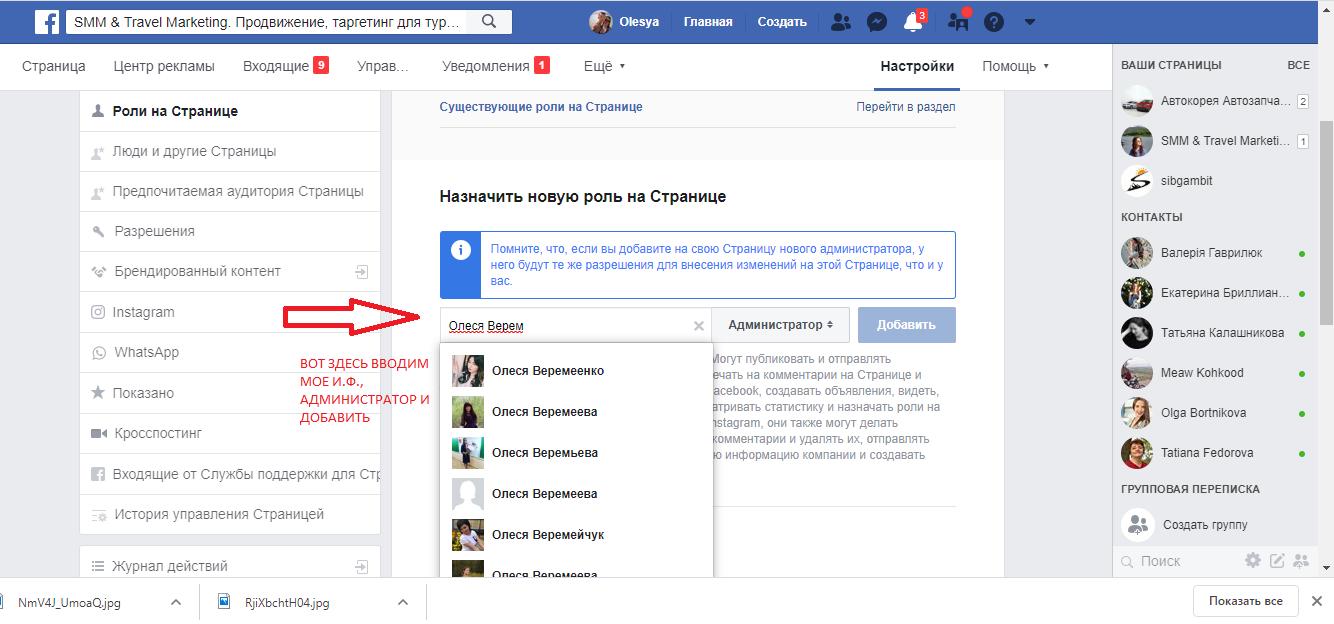 C:\Users\Олеся\Desktop\20\14.png