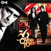 "Aashiqui Mein Teri (From ""36 China Town"")"