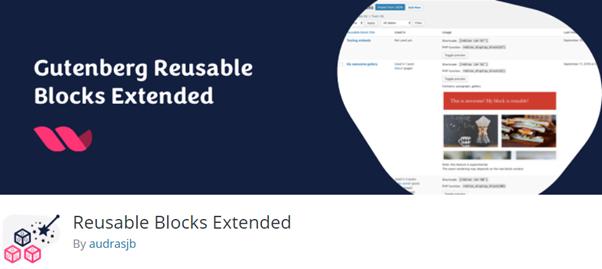 Gutenberg Reusable Blocks Extendedのイメージ