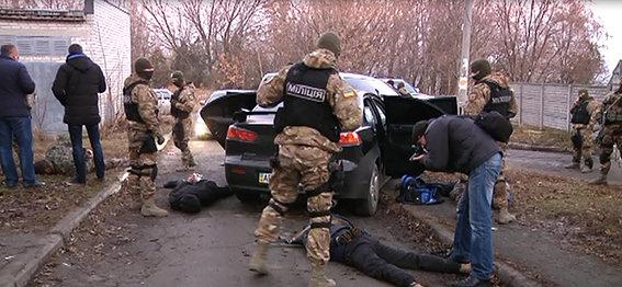 Затримання банди Лакізи у грудні 2015-го