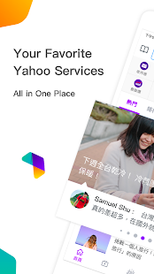 com.yahoo.mobile.client.android.superapp