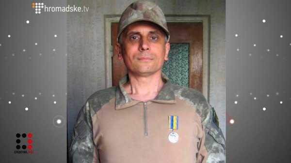 Олег Мужчиль, он же друг Лесник, он же Сергей Амиров, он же Дорже Жамбо Чойдже-лама