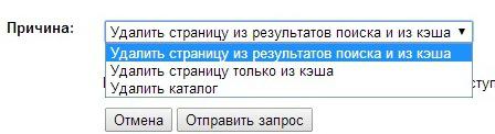 Index Google Yandex 6