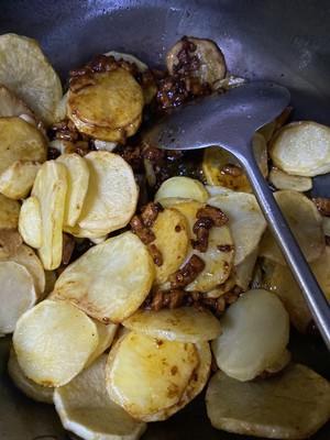 超级美味儿干锅土豆片啊的做法 步骤11