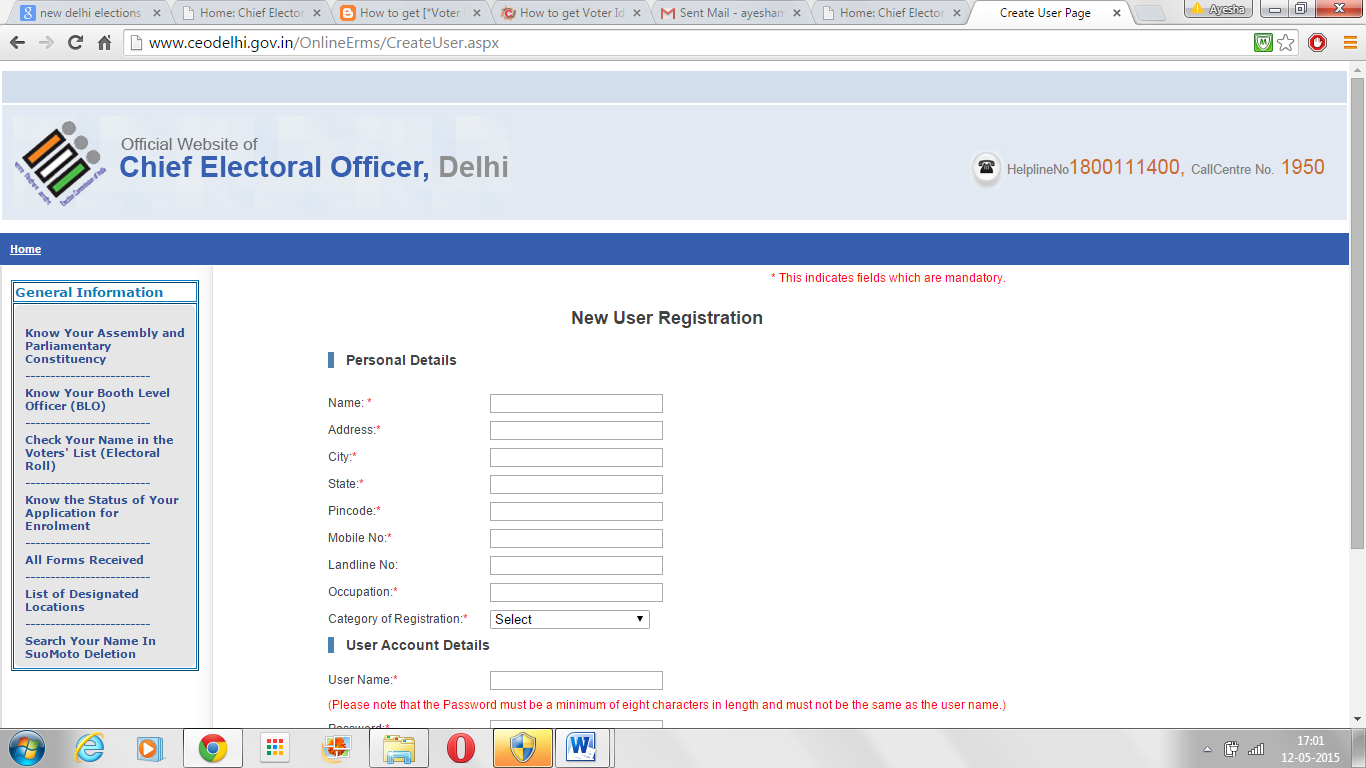immi online account how to change passport details