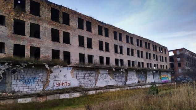 Borne Sulinowo-2