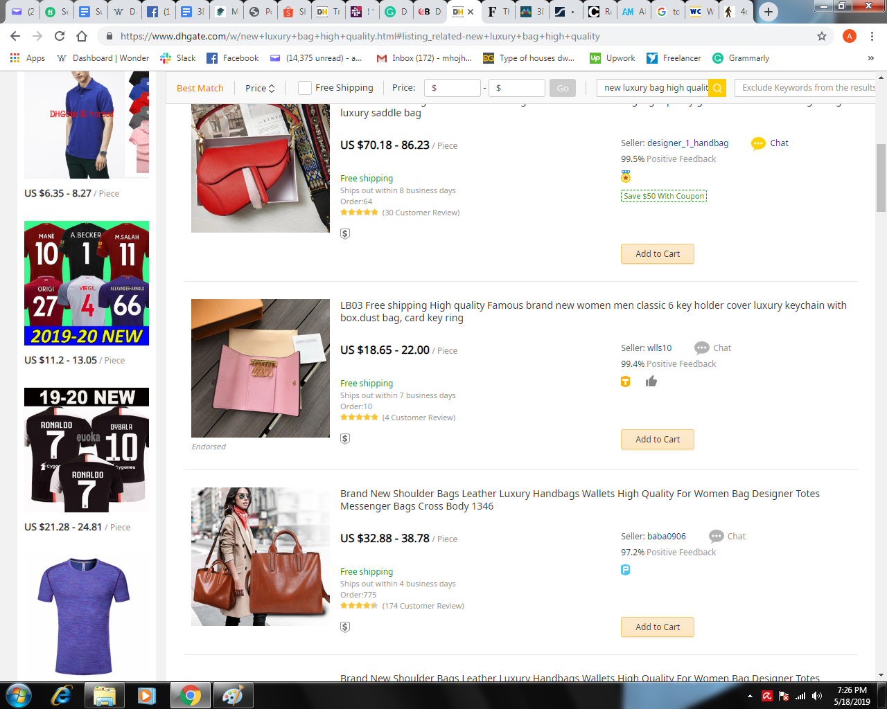 DHgate sample dropshipping products