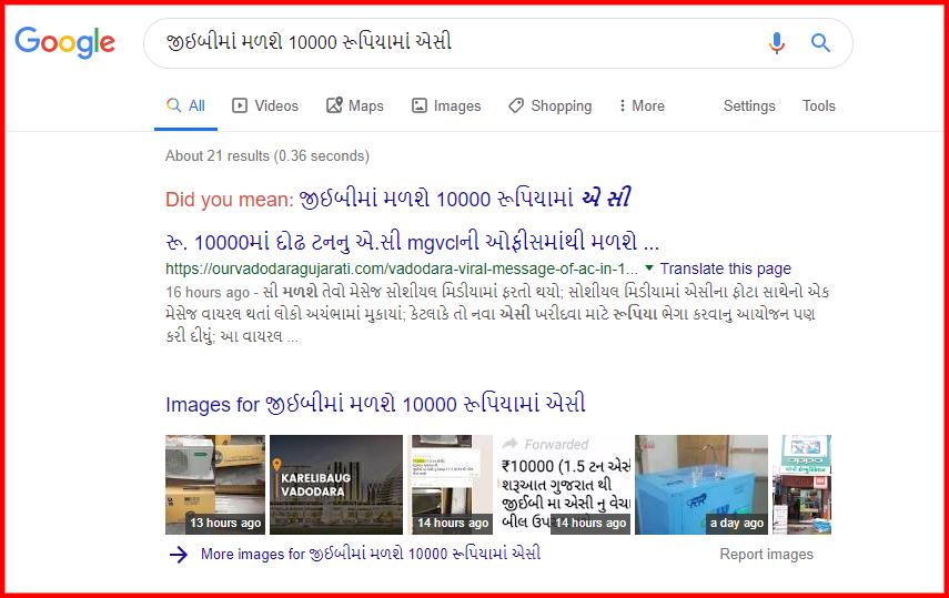 screenshot-www.google.com-2019.06.26-12-48-07.png