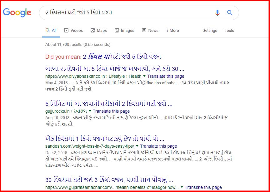 screenshot-www.google.com-2019.06.17-06-13-17.png