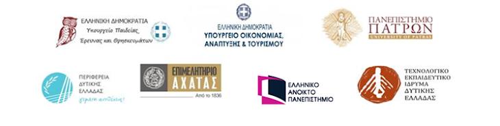 Οργανωτική Επιτροπή PatrasIQ