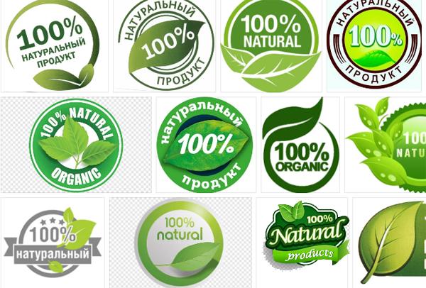 Скриншот с www.yandex.ru/картинки по запросу 100% натруральный продукт