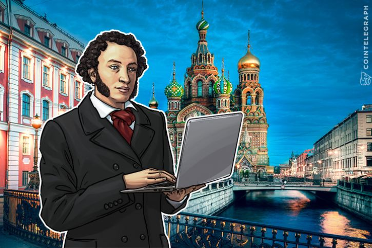 Pushkin with a laptop