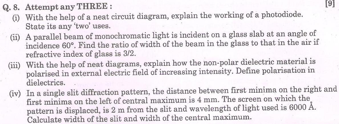 Physics march 2015 hsc - hsc..co.in