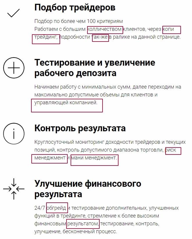 Orlov Capital: отзывы и анализ инвестиционных предложений обзор
