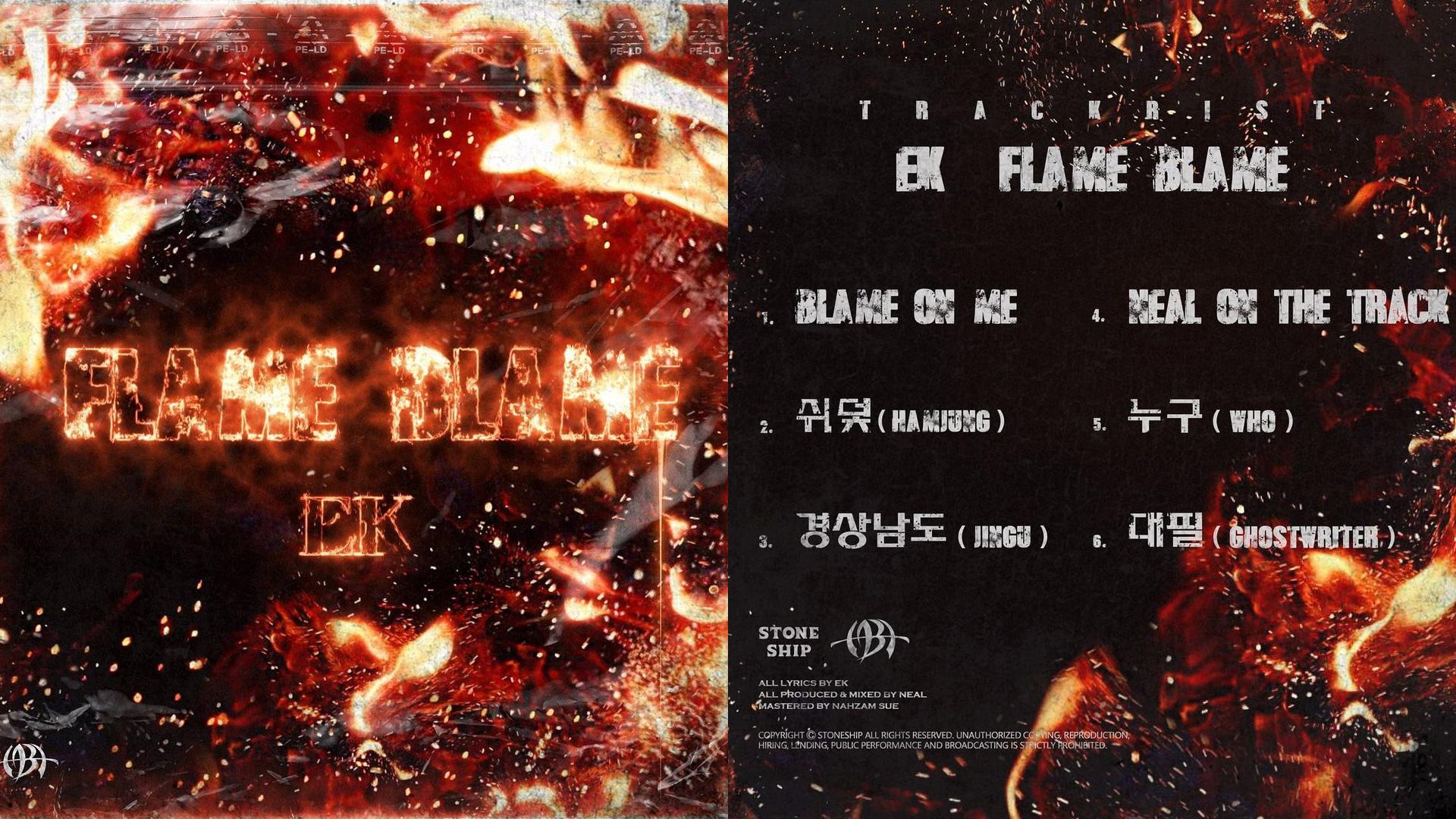 EK Flame Blame