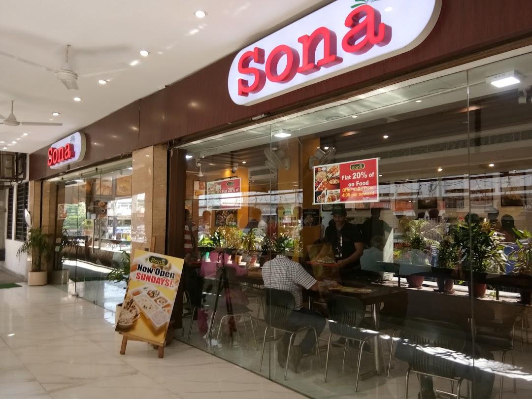 Sona Sweets Udupi Restaurant